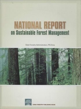 National Report on Sustainable Forest Management