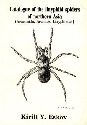 Catalogue of the Linyphiid Spiders of Northern Asia (Arachnida, Araneae, Linyphiidae)