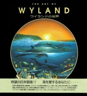 The Art of Wyland [Japanese]