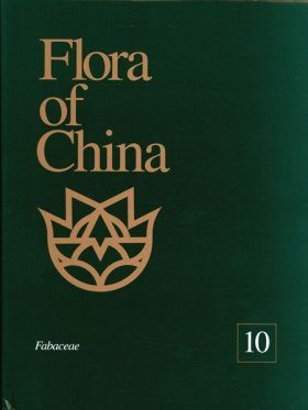 Flora of China, Volume 10: Fabaceae