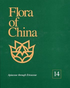 Flora of China, Volume 14: Apiaceae-Ericaceae