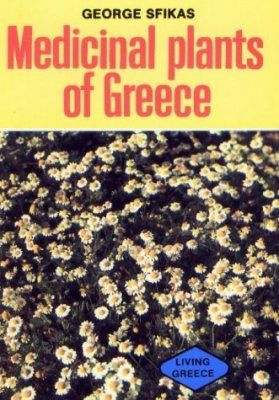 Medicinal Plants of Greece