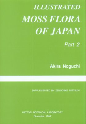 Illustrated Moss Flora of Japan, Part 2