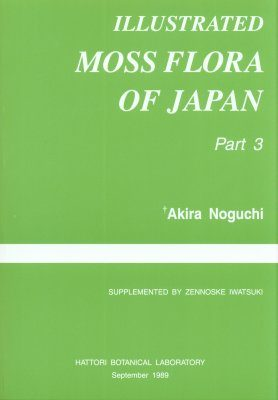 Illustrated Moss Flora of Japan, Part 3