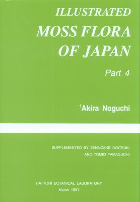 Illustrated Moss Flora of Japan, Part 4