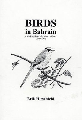 Birds in Bahrain