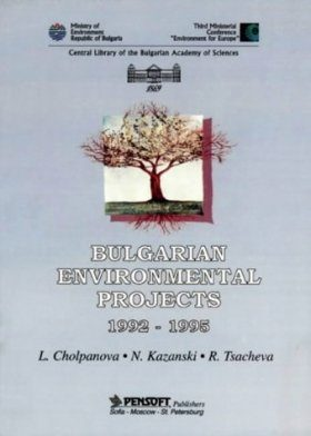 Bulgarian Environmental Projects, 1992-1995