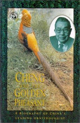 Cheng and the Golden Pheasant