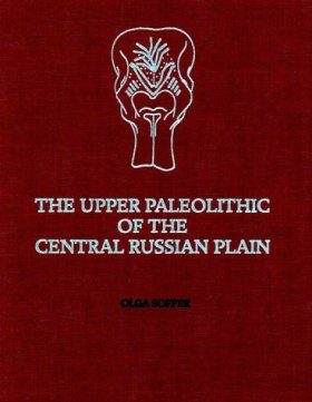 Upper Palaeolithic of the Central Russian Plain