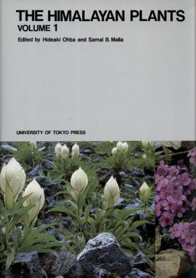 The Himalayan Plants, Volume 1