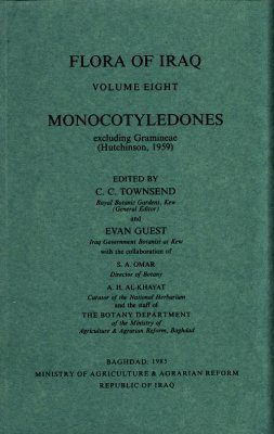 Flora of Iraq, Volume 8: Monocotyledones