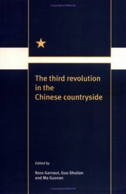Third Revolution in the Chinese Countryside