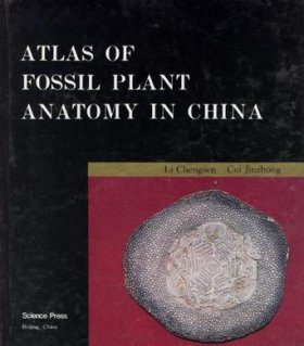 Atlas of Fossil Plant Anatomy in China
