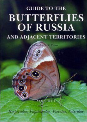 Guide to the Butterflies of Russia and Adjacent Territories, Volume 1