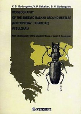 Biogeography of the Endemic Balkan Ground-Beetles (Coleoptera: Carabidae) in Bulgaria
