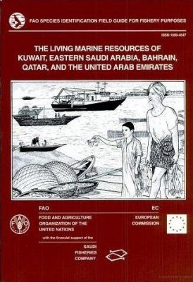 The Living Marine Resources of Kuwait, Eastern Saudi Arabia, Bahrain, Qatar and the United Arab Emirates