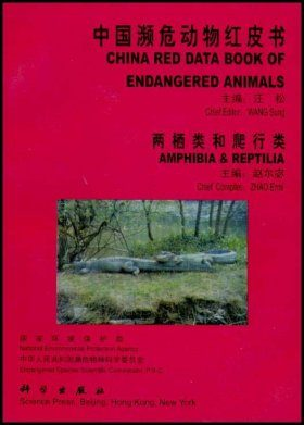 China Red Data Book of Endangered Animals: Amphibia and Reptilia