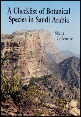 A Checklist of Botanical Species in Saudi Arabia