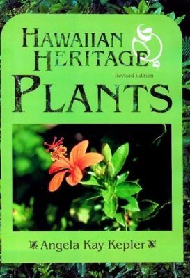 Hawaiian Heritage Plants