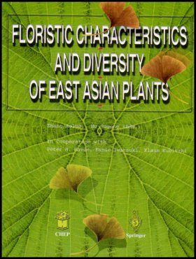 Floristic Characteristics and Diversity of East Asian Plants