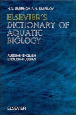 Elsevier's Dictionary of Aquatic Biology