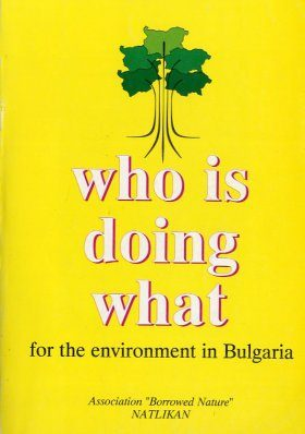 Who is Doing What for the Environment in Bulgaria