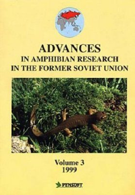 Advances in Amphibian Research in the Former Soviet Union, Volume 3
