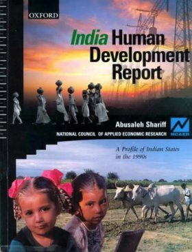 India: Human Development Report