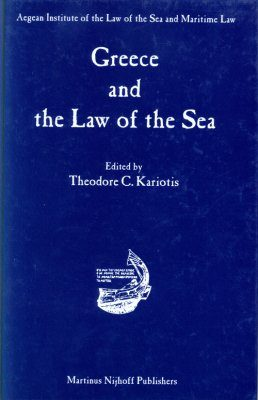 Greece and the Law of the Sea