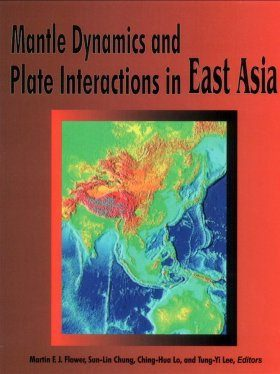 Mantle Dynamics and Plate Interactions in East Asia