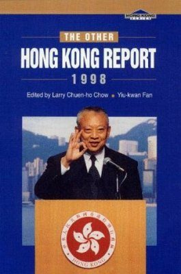 The Other Hong Kong Report 1998