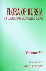 Flora of Russia, Volume 6