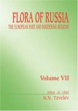 Flora of Russia, Volume 7
