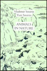 Animals in Nature