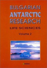 Bulgarian Antarctic Research, Life Sciences, Volume 2
