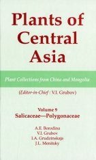 Plants of Central Asia, Volume 9: Salicaceae-Polygonanceae