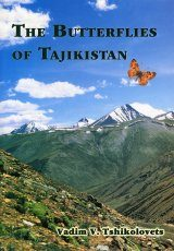 The Butterflies of Tajikistan