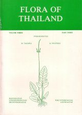 Flora of Thailand, Volume 3, Part 3