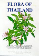 Flora of Thailand, Volume 7, Part 3