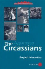 The Circassians: A Handbook