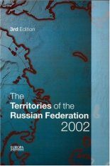 The Territories of the Russian Federation 2002