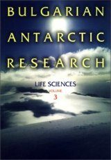 Bulgarian Antarctic Research, Life Sciences, Volume 3