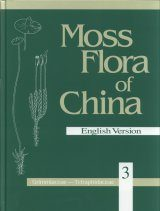 Moss Flora of China, Volume 3