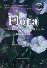 Flora of the Kingdom of Saudi Arabia, Volume 2, Part 2