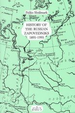 History of the Russian Zapovedniks: 1895-1995
