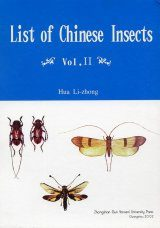 List of Chinese Insects: Volume 2