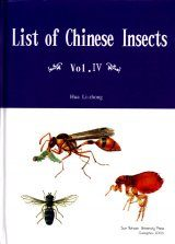 List of Chinese Insects: Volume 4