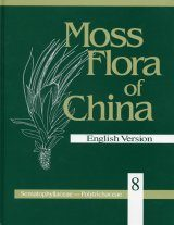 Moss Flora of China, Volume 8