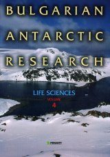 Bulgarian Antarctic Research, Life Sciences Volume 4