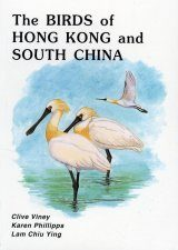 The Birds of Hong Kong and South China